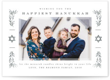 This is a grey hanukkah card by Ana de Sousa called Frame of stars printing on smooth signature in standard.