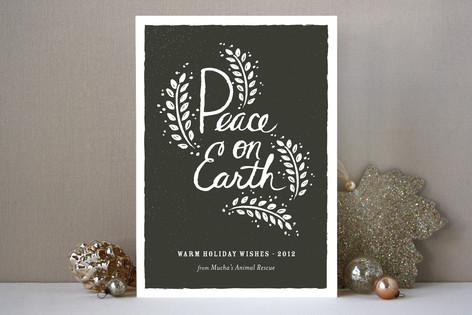 Branches Business Holiday Cards
