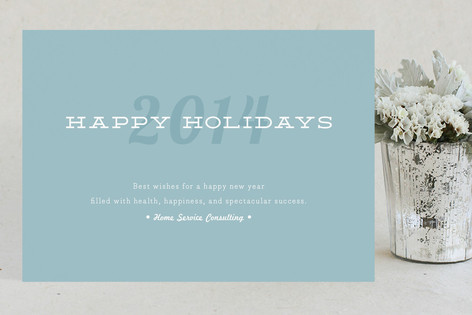 And a Happy New Year Business Holiday Cards