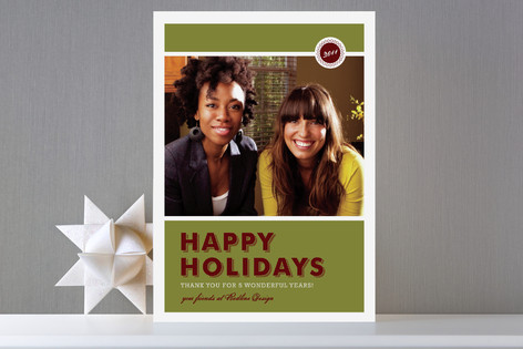 Striped Holidays Business Holiday Cards