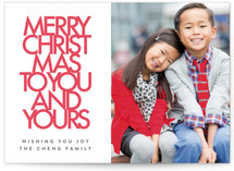 Big Christmas by Kampai Designs