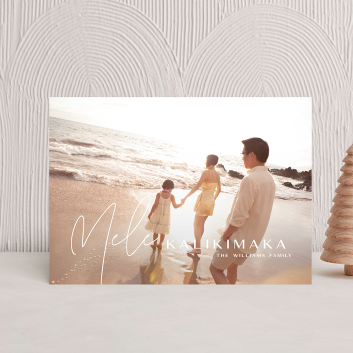 """Island Kalikimaka"" - Modern Holiday Petite Cards in Pikake by Guess What Design Studio."