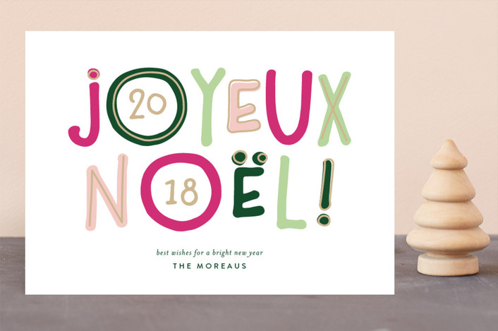 """""""Bright Noel"""" - Modern Holiday Cards in Mint by Jessica Maslyn."""