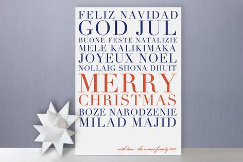 float + feliz Holiday Cards