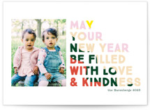 This is a beige new year photo card by Baumbirdy called Color filled with standard printing on signature in standard.
