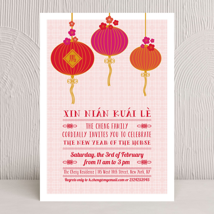 Chinese Lanterns Holiday Party Invitations By Bonj Minted - Email to friend for birthday invitation