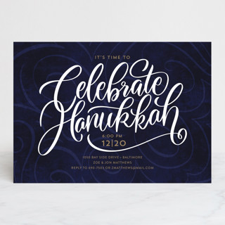 The Big Year Holiday Party Invitations