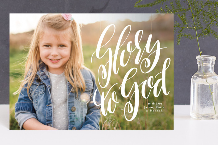 """""""Glory overlay"""" - Holiday Postcards in Candy Cane by Lea Delaveris."""