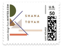 Geometric Shana Tovah by Nazia Hyder