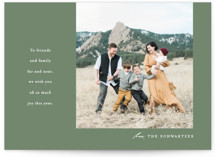 This is a green holiday photo card by Carly Reed Walker called Oh So Much with standard printing on smooth signature in standard.