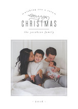 Modern Wishes Holiday Photo Cards By peony papeterie
