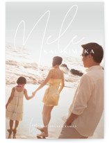 This is a white holiday photo card by Guess What Design Studio called Island Kalikimaka with standard printing on smooth signature in standard.