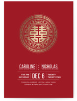 This is a red foil stamped wedding invitation by Guess What Design Studio called Double Happiness Seal with foil-pressed printing on signature in standard.