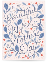 This is a pink mothers day card by Paper Raven Co. called To My Beautiful Wife with standard printing on signature in greeting cards.