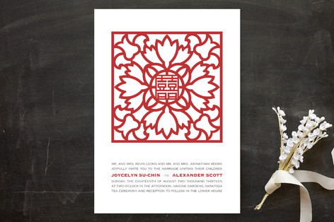 Double Happiness Screen Wedding Invitations