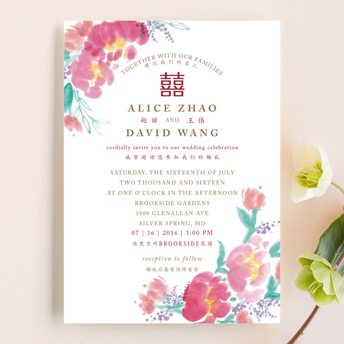 Chinese Traditional Wedding Invitations by Qing Ji | Minted
