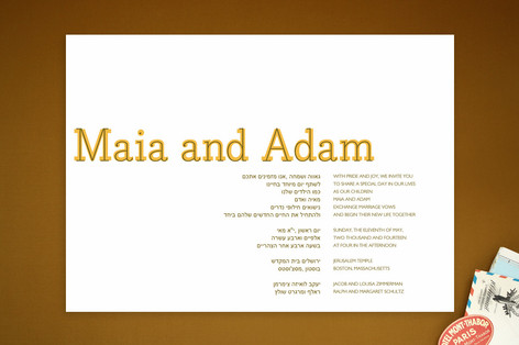 Something Bookish Wedding Invitations
