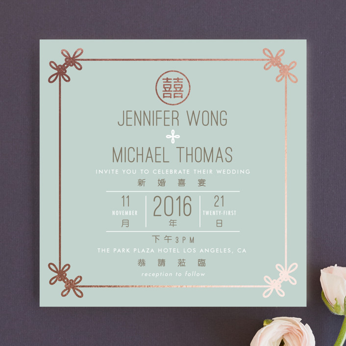 """""""Double Knotted Happiness"""" - Modern Wedding Invitations in Dusk by Ling Wang."""