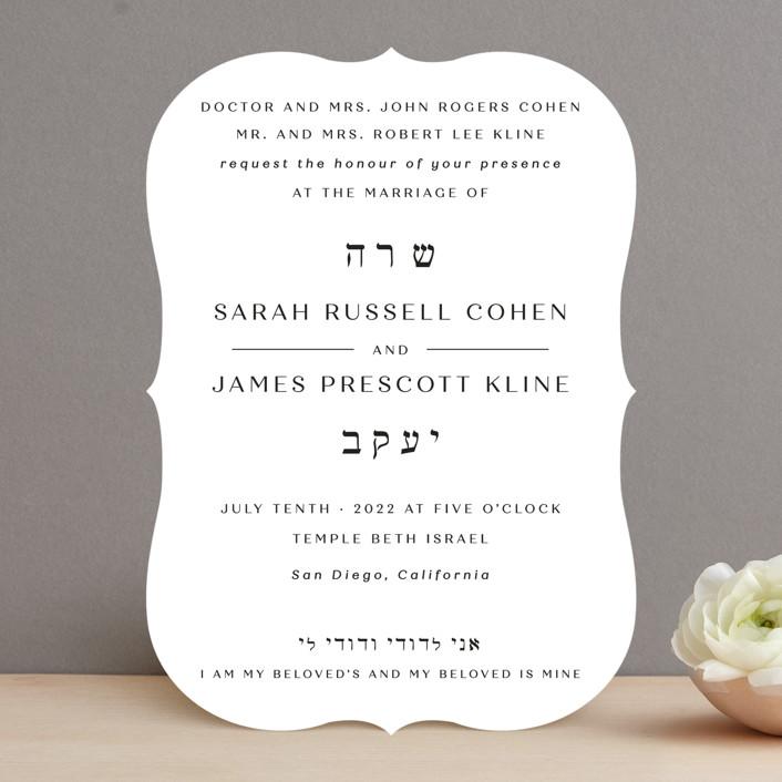 """""""Arguello"""" - Wedding Invitations in Diamond by Annie Shapiro."""