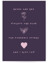 This is a purple valentines day card by Katharine Watson called Modern Poem with standard printing on signature in greeting cards.