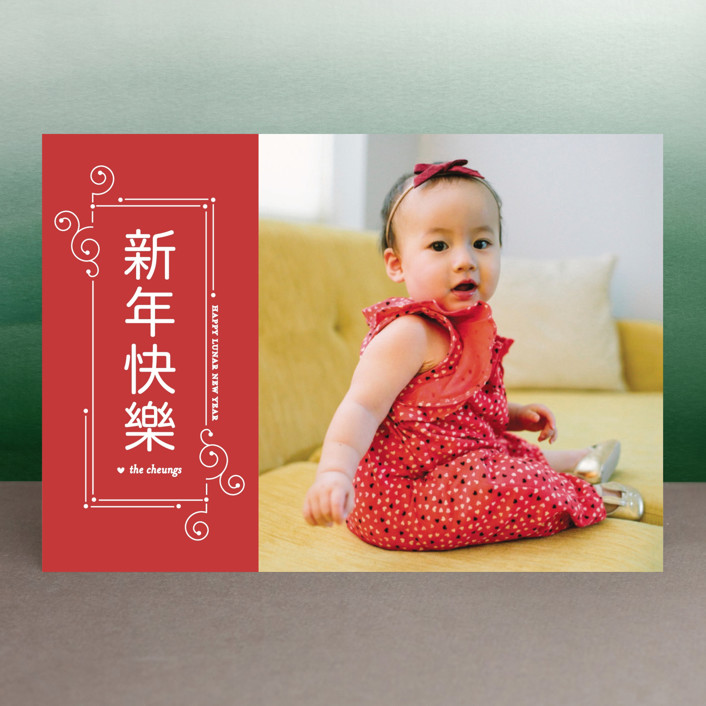 """Gilded Scroll"" - Chinese New Years Petite Cards in Firecracker by curiouszhi design."