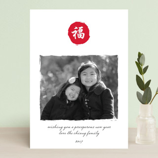 Prosperous New Year Chinese New Years Petite Cards