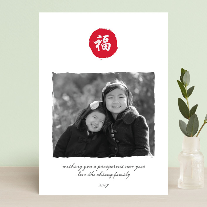 """Prosperous New Year"" - Chinese New Years Petite Cards in Snowfall by Jen H.."