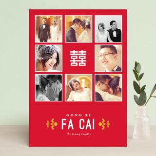 Blocks Chinese New Years Cards