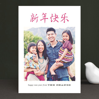 Xin Nian Kuai Le Chinese New Years Cards