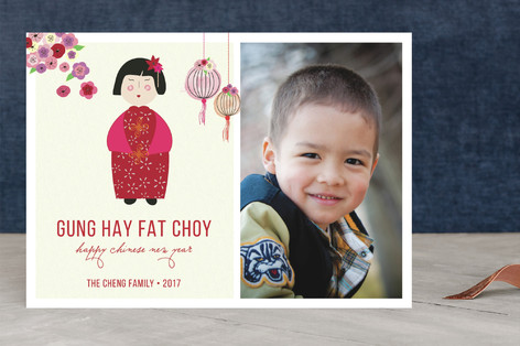 Petite Poupee Chinoise Chinese New Years Cards