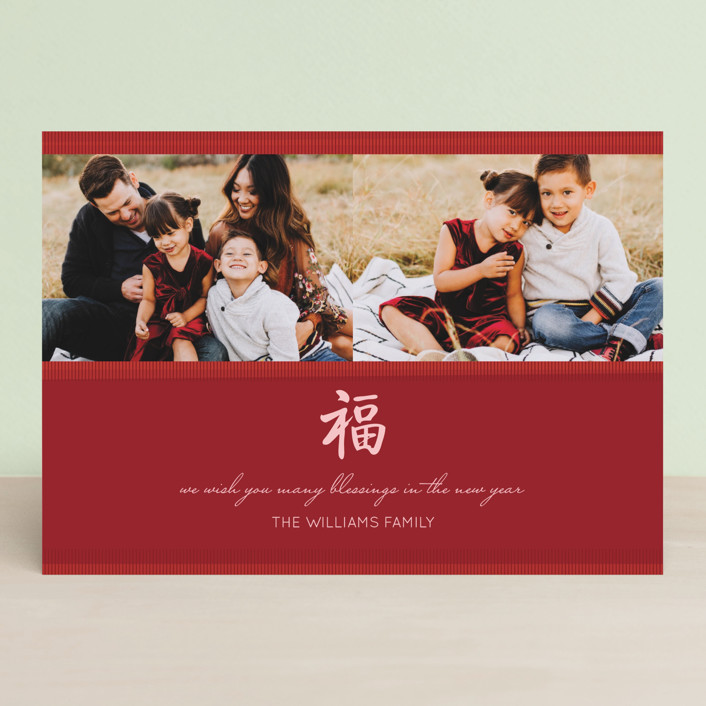 """Many Blessings"" - Modern, Minimalist Chinese New Years Cards in Crimson by Kelly Nasuta."