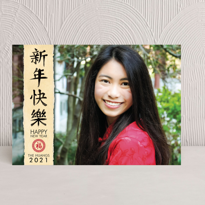 """""""Paper Strip New Year"""" - Vintage Chinese New Years Cards in Onyx by GeekInk Design."""