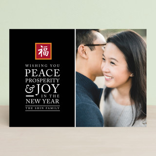 Joyful Tidings Chinese New Years Cards