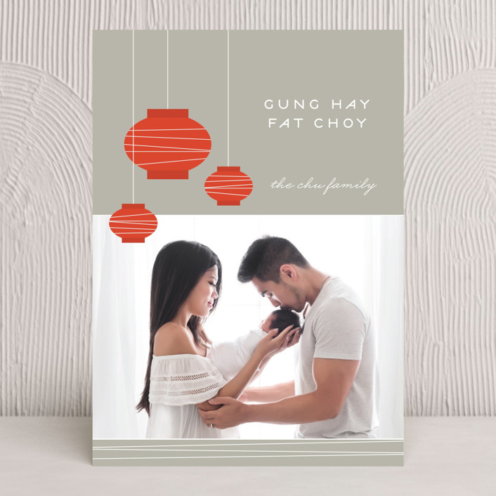 """""""Lantern Fun"""" - Modern, Simple Chinese New Years Cards in Silver by Monica Tuazon."""
