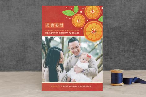 Tangerine Spray Chinese New Years Cards