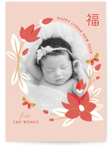This is a pink chinese new year card by curiouszhi design called Magnolia Spring Lunar New Year printing on smooth signature in standard.