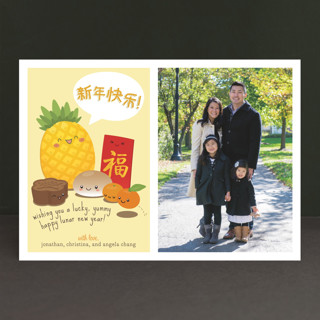 Pineapple Gang Chinese New Years Cards
