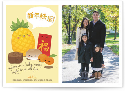 Pineapple Gang Lunar New Year Cards