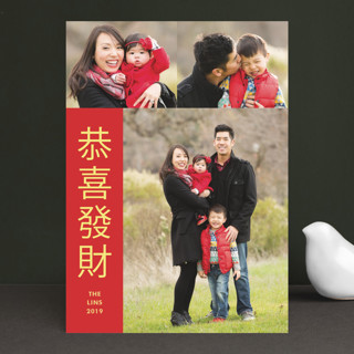 Wishing Tree Chinese New Years Cards