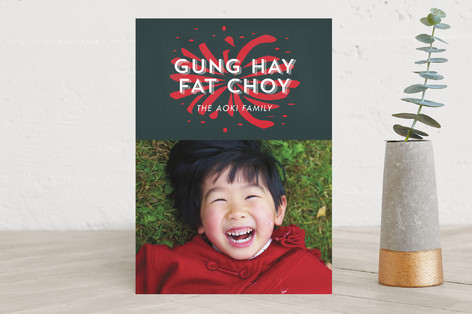 Gung Hay Fat Choy Chinese New Years Cards