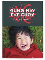 Gung Hay Fat Choy