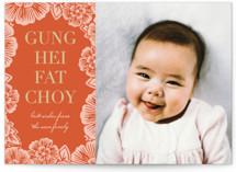 Gung Hei Fat Choy