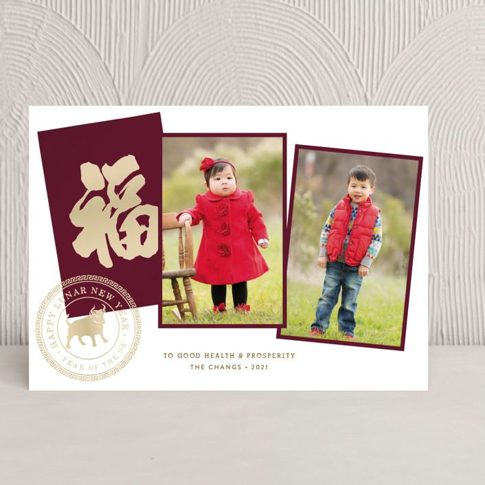 """""""Lucky Envelopes"""" - Elegant Chinese New Years Cards in Burgundy by Jennifer Lew."""