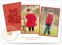 This is a pink chinese new year card by Jennifer Lew called Lucky Envelopes printing on smooth signature in standard.