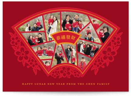 Mosaic Fan Lunar New Year Cards