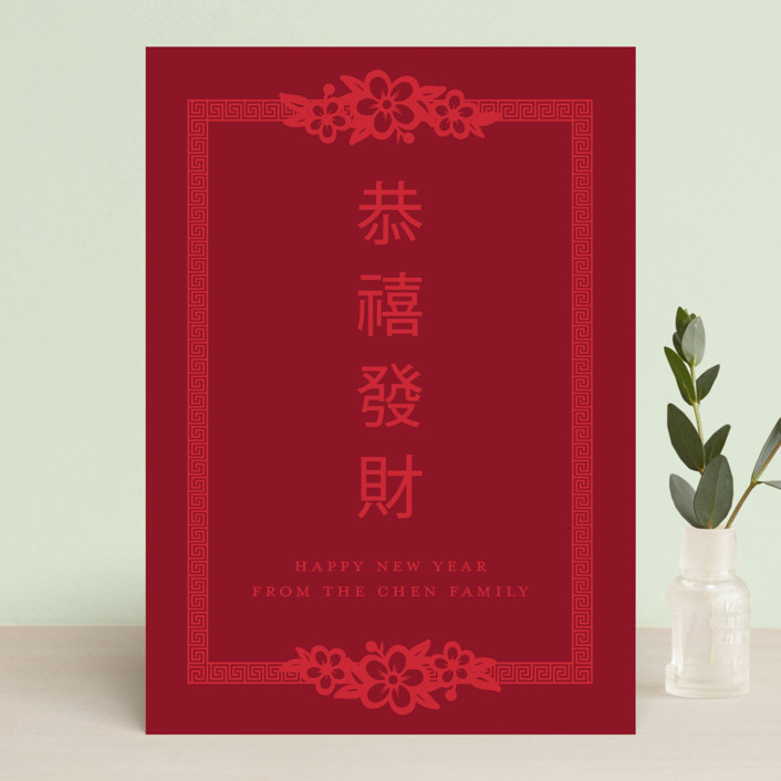 """""""Red Frame no photo"""" - Elegant Chinese New Years Cards in Firecracker Red by Dawn Jasper."""