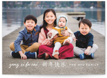 This is a white chinese new year card by Vince Tan called Gong Xi Fa Cai printing on smooth signature in standard.
