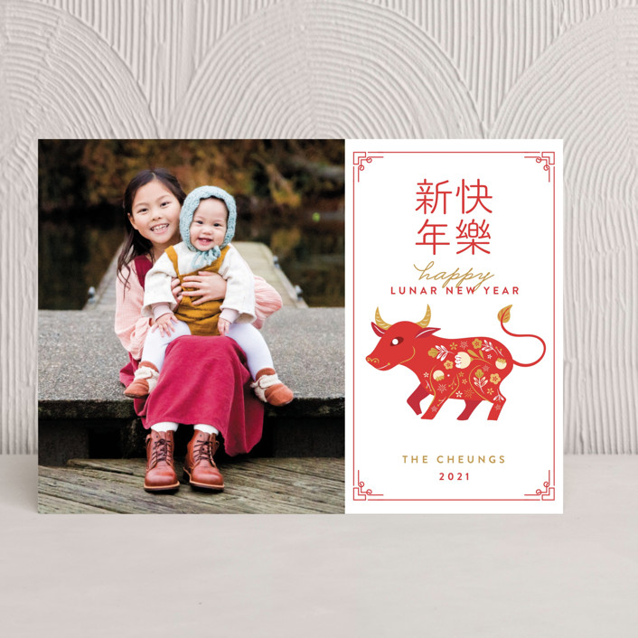 """Botanical Pig"" - Chinese New Years Cards in Prosperity by curiouszhi design."
