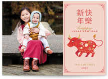 This is a pink chinese new year card by curiouszhi design called Botanical Rat printing on smooth signature in standard.