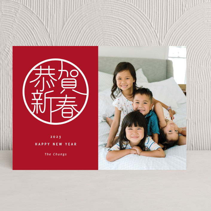 """""""A Happy New Year to You"""" - Chinese New Years Cards in Cranberry by Yaling Hou Suzuki."""